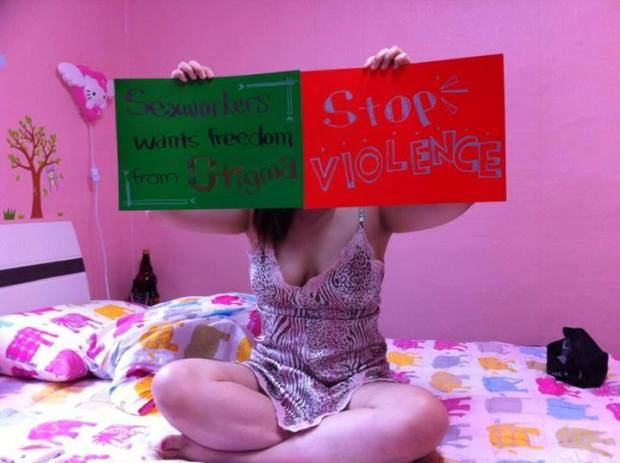 Photo by Giant Girls, Network for Sex Workers' Rights in South Korea