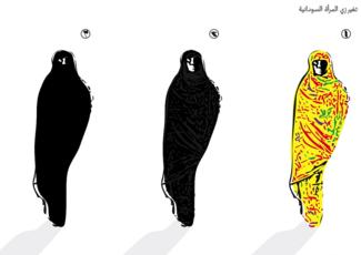 [Changes in traditional Sudanese dress. Image by Khaled Albaih]