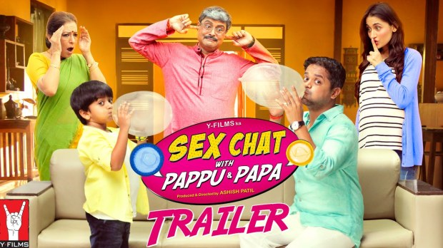 sex-chat-with-pappu-papa